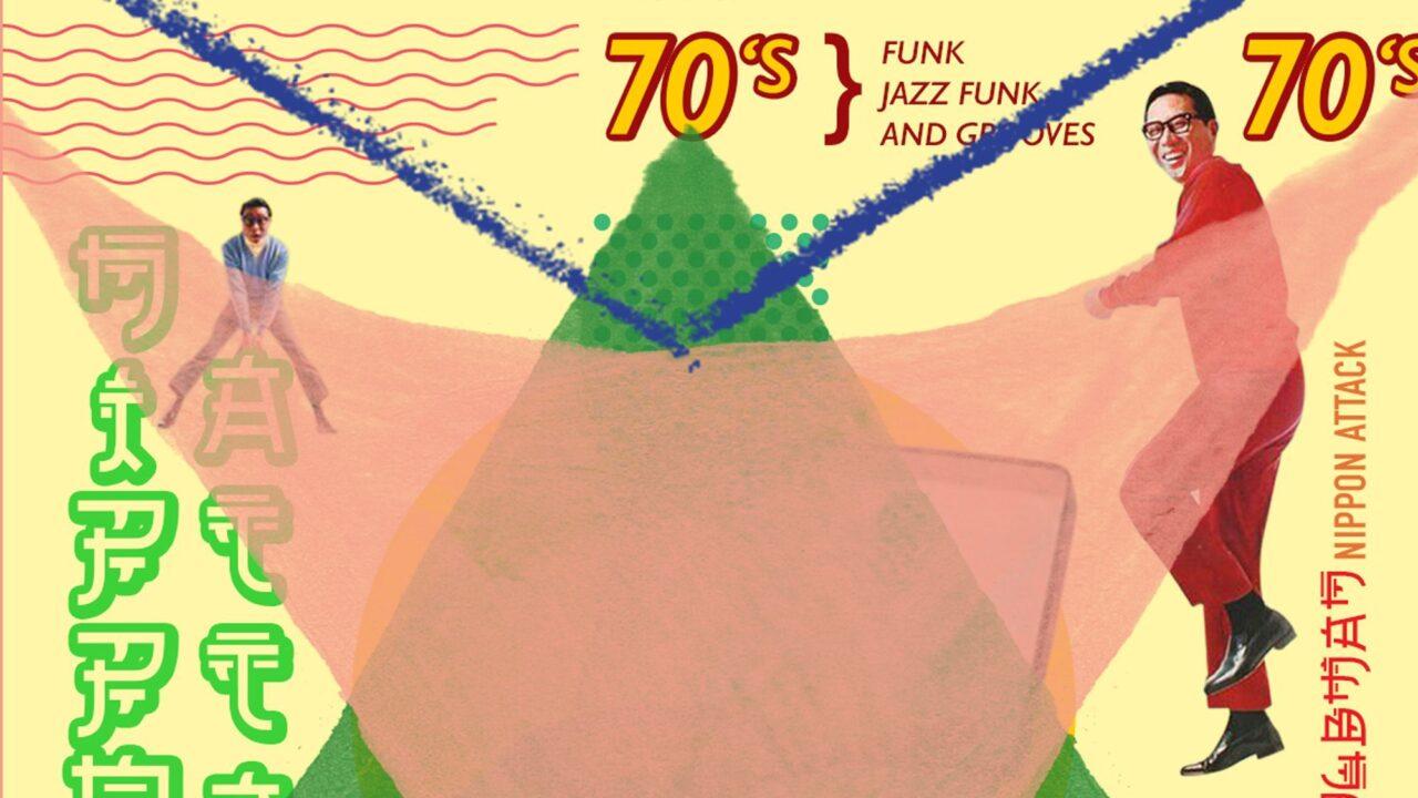 <b>Jorge Dubman & DJ Edu Rio- Niponic Grooves Mixtape</b>